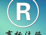 日本不能注冊商標的原因
