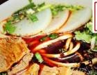 西安牛肉饼拉面做法培训牛肉拉面技术培训多少钱