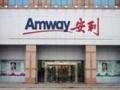 武汉江汉区哪里可以买到安利纽崔莱的儿童青莓味高蛋白饮品