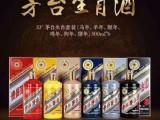 上?;厥展锩┡_酒瓶,生肖茅臺酒瓶,30年50年茅臺空瓶回收