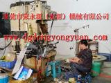 重庆冲床维修,高士美冲床超负荷气泵-油泵维修价格 找东永源