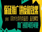 洛阳百度营销电话多少 洛阳网站建设
