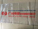 义乌精品石膏线包装袋生产厂家 石膏线印刷包装膜