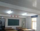 教室 写字楼 60平米