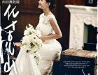 华克山庄韩式复古-婚纱照