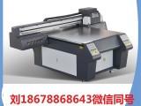 2513瓷砖打印机多少钱一台