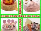 漳州安德鲁森生日蛋糕同城配送龙海东山诏安龙文芗城区动物奶油