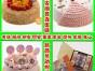 龙岩安德鲁森生日蛋糕同城配送新罗区定制新西兰动物奶油慕斯水果