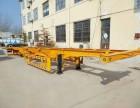 邵阳40英尺  48英尺集装箱骨架半挂车专卖货车厂家