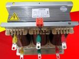华绿电力 批发电抗器