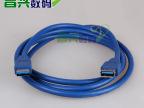 厂家供应批发 电脑数据线 usb3.0线材 1.5米 公对母延长线