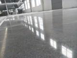 那么光 那么亮的混凝土密封固化地坪 到底防滑吗