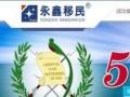 越南护照注销/越南护照补办/越南护照续期代办服务