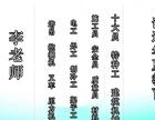 湘西市 施工员 质量员湘西市的网上在报名吗 湘西市钢筋工 考