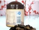黄金兴 咸金枣 福建特产非物质文化遗产 枣类制品零