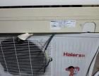 空调,安装,维修,保养,卖2手空调