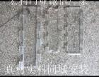 东门pvc电动水晶门订购批发超低价品质保障可维修
