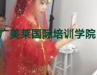 南京十大微整形培训学校注射线雕培训哪里较专业较好