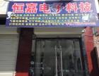 渭南市合阳县电脑维修与销售 上门维护 打印机耗材