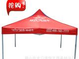 广告帐篷 户外 折叠 广告帐篷伞 四角广告帐篷 3*3广告蓬