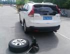 福州本地 汽车救援 拖车 补胎换胎 汽车搭电 送油