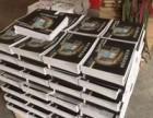 青岛市南大型印刷厂 手提袋制作 书刊印刷