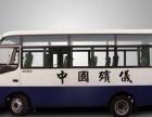 宇通客车 楚风校车,客车厂家直销 120ps 国五 19座 0.