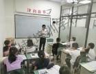 成都川越培训学校 提分快 做学霸 中小学全科文化课辅导!
