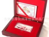 东莞单块装徽包装盒 多块装徽章包装盒定制