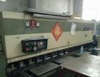 大量收售二手剪板机,折弯机,压铸机等机床设备