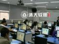 南充专业电脑培训办公、PS、CAD、3D、电商培训