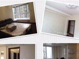 上海装修设计服务 家庭装修 私人定制