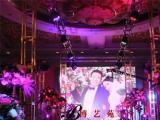 山西省艺家人庆典公司,性价比较高的专业婚庆策划公司
