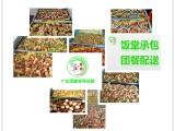 餐饮管理行业引领者 东莞餐饮管理佳裕膳食公司