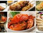 泰国菜加盟,泰润味让你享受异国加盟 西餐