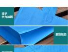 镇江句容提供各种无纺布袋加工