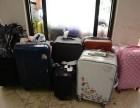 苏州申通快递行李包裹编织袋托运