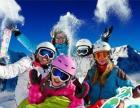 林州太行风情滑雪场即将开业,优惠多多