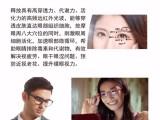 防紫外线眼镜 南阳爱大爱手机眼镜微商代理多吗