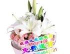 预订鲜花,张村初村免费送货