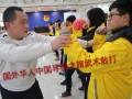 济南金龙散打搏击俱乐部培训机构