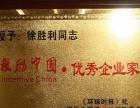 中国人联集团打造人力资源NO.1