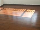 专业安装木地板钉地脚线