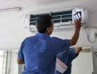 杨浦区定海路KTV空调清洗空调加氟餐厅空调故障检修异味清洗