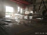 上海厂家直销11火车模型,高铁模拟舱,动车模型价格