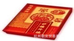 2013广式月饼 杭州月饼 月饼批发 蛋黄莲蓉 团团圆圆 楼外楼月饼