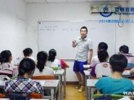 廊坊成人英语培训私人定制一对一VIP授课免费试听