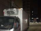 4.2米冷藏车出租