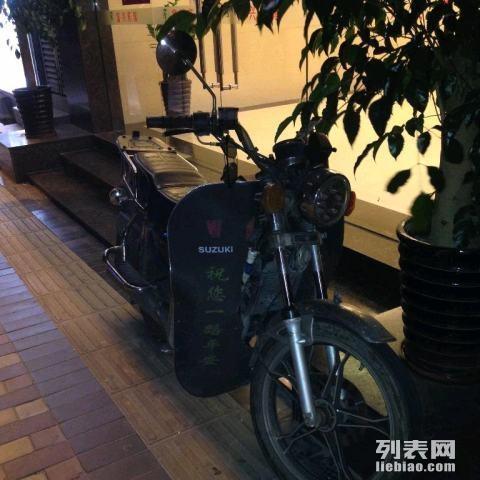 力帆125水冷太子摩托车