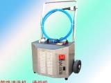 厂家批发管路疏通机通炮机空调冷凝器清洗机